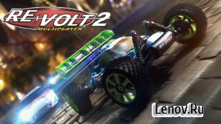 RE-VOLT 2 : MULTIPLAYER (обновлено v 1.4.5)