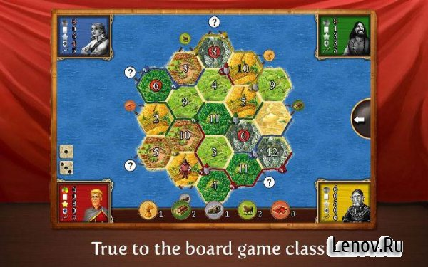 gameclass 3 как взломать