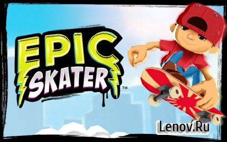 Epic Skater v 2.0.29 Mod (Unlimited Coins/Soda)