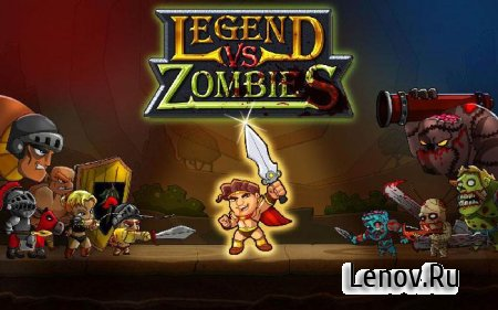 Legend vs. zombies (Легенда против Зомби) (обновлено v 2.9) Мод (бесконечные камни)