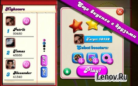 Candy Crush Saga v 1.185.1.4 Mod (Unlock all levels)