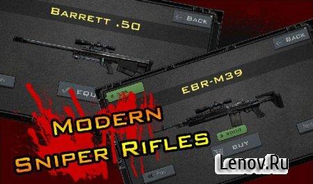 iSnipe: Zombies HD (Beta) v 1.3 Мод (много денег)