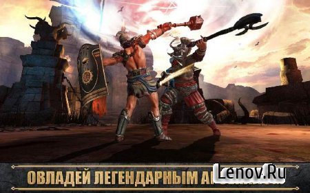 HERCULES: THE OFFICIAL GAME v 1.0.2 Мод (много денег)