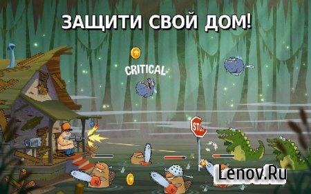 Swamp Attack v 4.0.7.95 Мод (много денег)