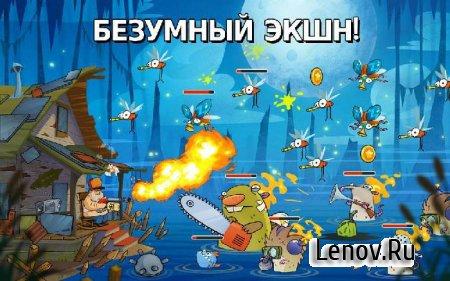 Swamp Attack v 3.0.1 Мод (много денег)