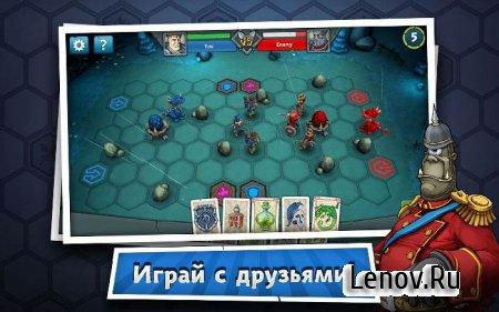 Epic Arena v 1.5.8 Мод (много денег)