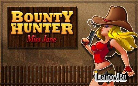 Охотник за головами-Мисс Джейн v 1.8 Мод (свободные покупки)