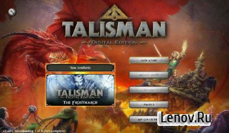 Talisman v 22.10 Мод (Unlocked)