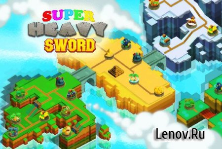 Super HEAVY Sword v 0.2