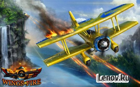 Wings on Fire v 1.35 Мод (много денег)