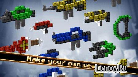 Arms Craft:Pixel SpaceGun FPS (обновлено v 1.0.7) Мод (много денег)