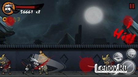 Ninja Revenge v 1.2.3 Мод (All skills to full level)