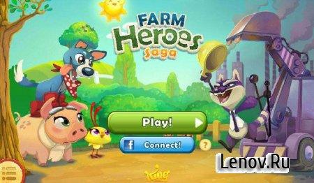 Farm Heroes Saga v 5.18.5 Mod (Unlimited Lives & More)