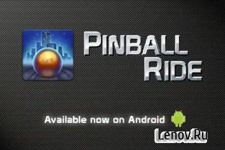 Pinball Ride v 1.2.4