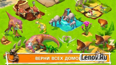 Ice Age Adventures (Ледниковый Период: Приключения) v 2.0.7a Мод (Free Shopping + Anti Ban)