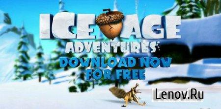 Ice Age Adventures (Ледниковый Период: Приключения) v 2.0..9a Мод (Free Shopping + Anti Ban)