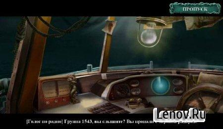 The Cursed Ship v 1.0 Full