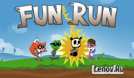 Fun Run - Multiplayer Race (обновлено v 2.21)