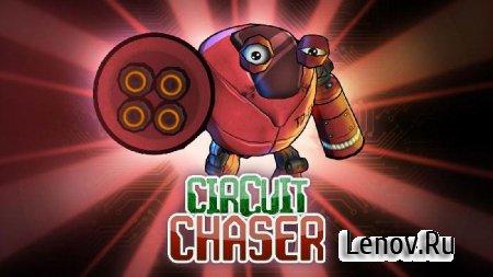Circuit Chaser v 1.2.3 Мод (много денег и жизней)