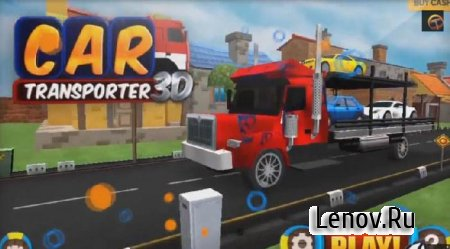 Car Transporter v 1.3 Мод (много денег)