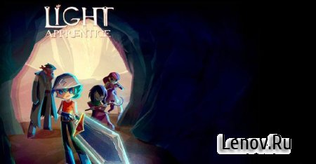 Light Apprentice v 1.6.1.1 Мод (много денег)