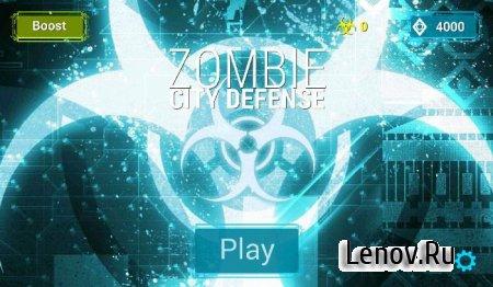 Зомби: Защита города (обновлено v 1.3.2) Мод (много денег)