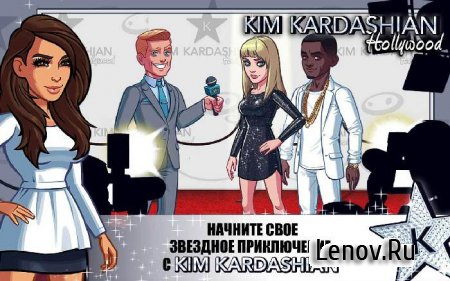 KIM KARDASHIAN: HOLLYWOOD v 10.7.0 Мод (Infinite Cashes & More)