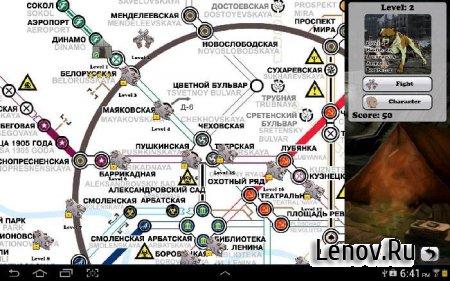 Metro Polonaise v 1.0.6 Мод (много очков)