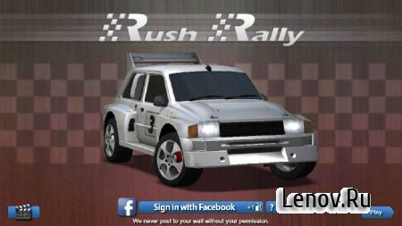 Rush Rally (обновлено v 1.86)