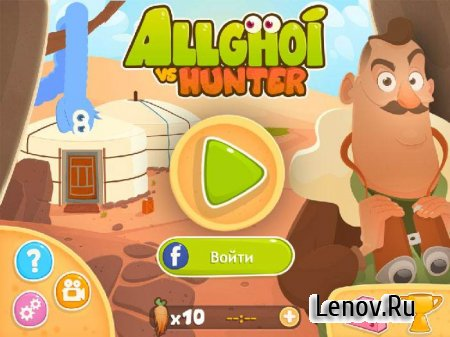 Allghoi vs Hunter v 1.1 Мод (Unlocked)