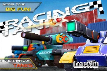 Racing Tank v 1.4.6 Мод (много денег)