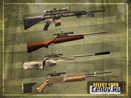 Deer Hunting - Sniper (обновлено v 2.2) Мод (свободные покупки)