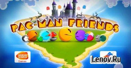 PAC-MAN Friends (обновлено v 1.0.3) Мод (свободные покупки)