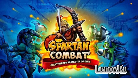 Spartan Combat v 1.0 Мод (много денег)