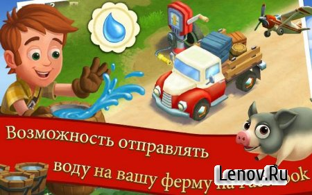 FarmVille 2 Country Escape v 10.9.2727 Мод (Unlimited Keys)