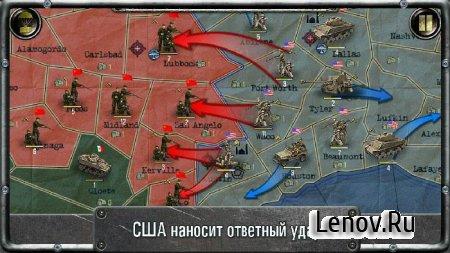 Strategy & Tactics:USSR vs USA v 1.0.17 Мод (полная версия)
