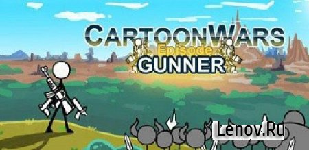 Cartoon Wars: Gunner+ (обновлено v 1.1.1) Мод (много денег)