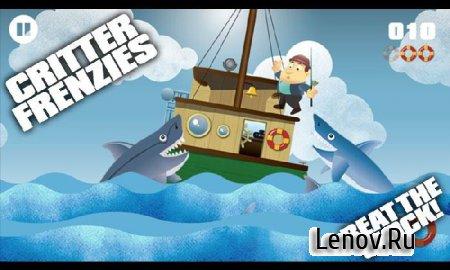 Jump The Shark 2 (обновлено v 2.2) Full