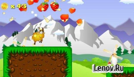 Running Sheep v 1.8 (Full)