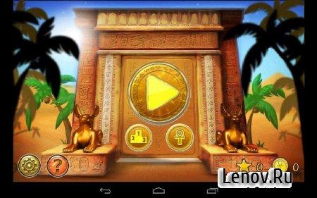 Ханойские Башни (обновлено v 2.3.2) Мод (много денег)
