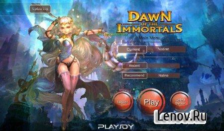 Dawn of the Immortals (обновлено v 1.5.0)