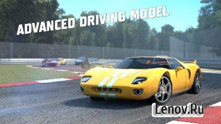 Need for Racing: New Speed Car (обновлено v 1.4) Мод (много денег)