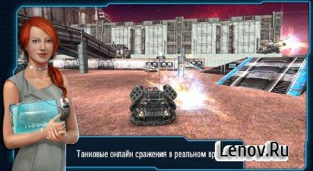 Iron Tanks v 3.04 Мод (много денег)