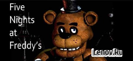 Five Nights at Freddy's v 2.0.2 Мод (Everything Unlocked)