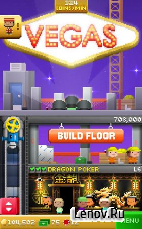 Tiny Tower Vegas v 1.2.14 Мод (Unlocked)