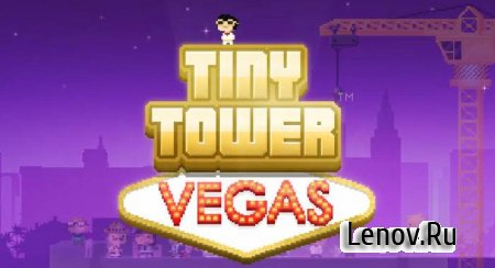 Tiny Tower Vegas v 1.2.14 Мод (Unlocked)