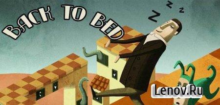 Back to Bed v 2.0.0 Мод (открыты все уровни)