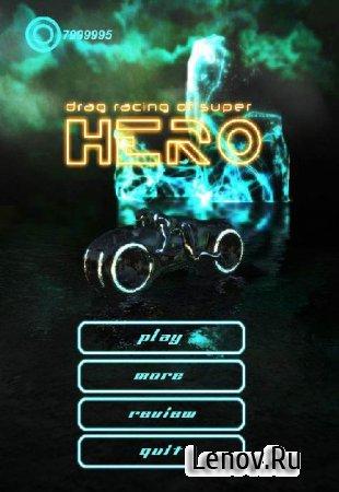 Super Hero Racing League@Tron v 1.0 Мод (много денег)