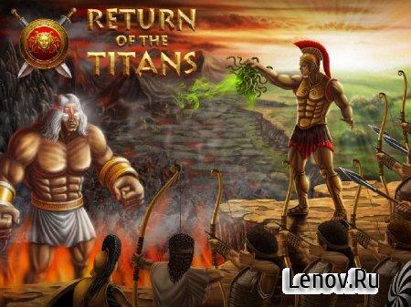 Return of the Titans: TD v 1.5.2 Мод (все разблокировано)