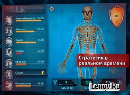 Bio Inc. - Biomedical Plague v 2.935 Mod (Unlocked)